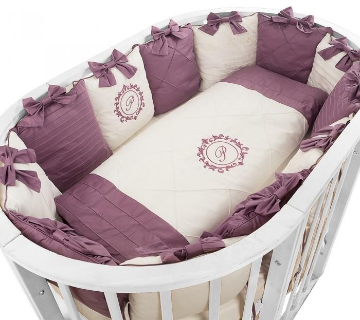 Комплект в кроватку Pituso Амели для овальной и круглой кровати (18 предметов)