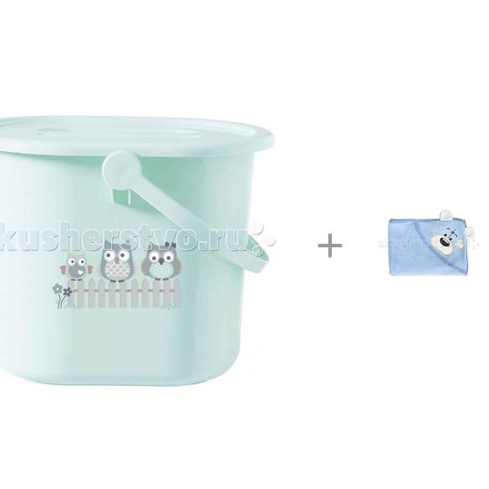 Bebe Jou Ведро для наполнения, слива ванночки и использованных подгузников и Полотенце с капюшоном TwinklBaby Мишки фото