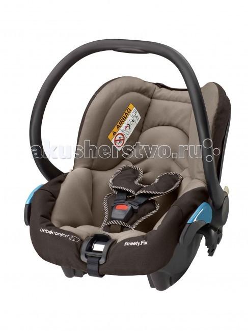 Автокресло Bebe Confort Streety FixStreety FixАвтокресло группы 0+ (до 13 кг.)  Эргономичная форма, аналогичная положению ребенка в утробе матери, и мягкая обивка создают ребенку уютное гнездышко. Ребенка в таком кресле удобно переносить, а кресло можно использовать как стульчик, качалку, а также устанавливать на шасси Streety, Loola, Trophy, High Trek, Twin Club.  Внимание! При установке на переднем сиденье автомобиля обязательно отключайте фронтальную подушку безопасности!  Особенности:  Саморегулирующийся стопор штатного ремня.  Регулируемые по росту ремни безопасности.  Безопасная система последовательной фиксации ручки с помощью кнопок.  Двухслойный корпус с термопрокладкой максимально поглощает удар при столкновении и защищает от холода.  Быстрая регулировка натяжения внутреннего ремня.  Система УСИЛЕННОЙ боковой защиты.  Регулируемый козырек от солнца.  ВЫСОКОКАЧЕСТВЕННОЕ, мягкое, дышащее покрытие (снимается и стирается).  Вес: 2,8 кг.<br>