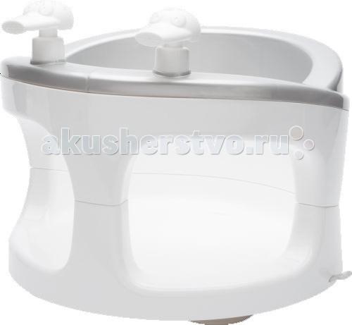 Горки и сидения для ванн Bebe Jou Сиденье для купания, Горки и сидения для ванн - артикул:53088