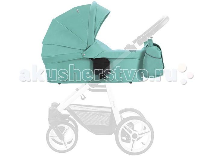 Люлька Bebetto (ARO) для коляски Nico + сумка