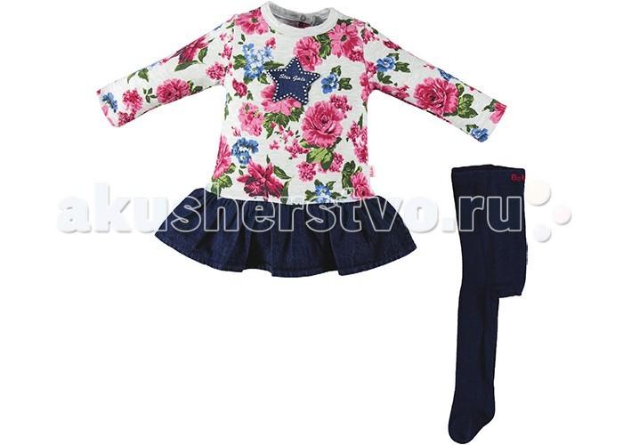 Детская одежда , Комплекты детской одежды Bebetto Комплект (платье и колготы) Boutique Girl для девочки арт: 354670 -  Комплекты детской одежды