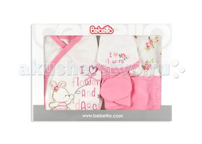 цены  Комплекты детской одежды Bebetto Комплект одежды Dance 6 предметов
