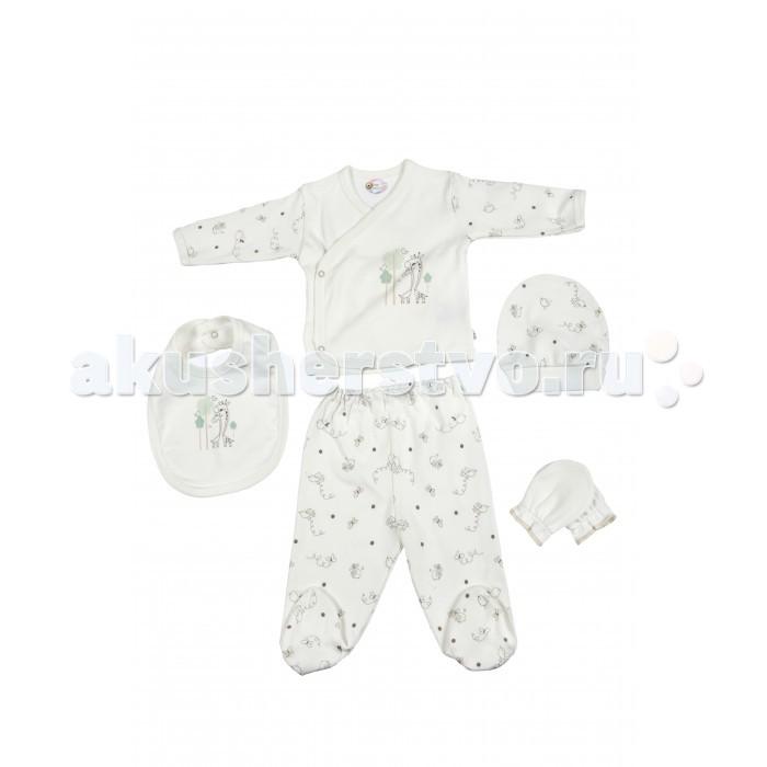 Комплекты детской одежды Bebitof Baby Подарочный набор (5 предметов) BBTF-788 клавиша смыва geberit sigma 50 белый хром 115 788 11 5
