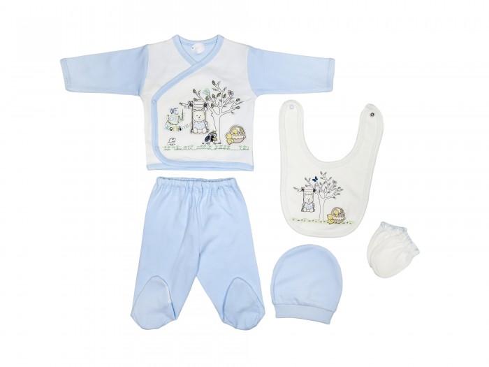 Комплекты детской одежды Bebitof Baby Подарочный набор для новорожденного (5 предметов) BBTF-864 комплекты детской одежды клякса комплект 5 предметов 53 5228