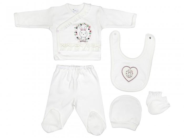 Комплекты детской одежды Bebitof Baby Подарочный набор для новорожденного (5 предметов) BBTF-866 комплекты детской одежды клякса комплект 5 предметов 53 5228