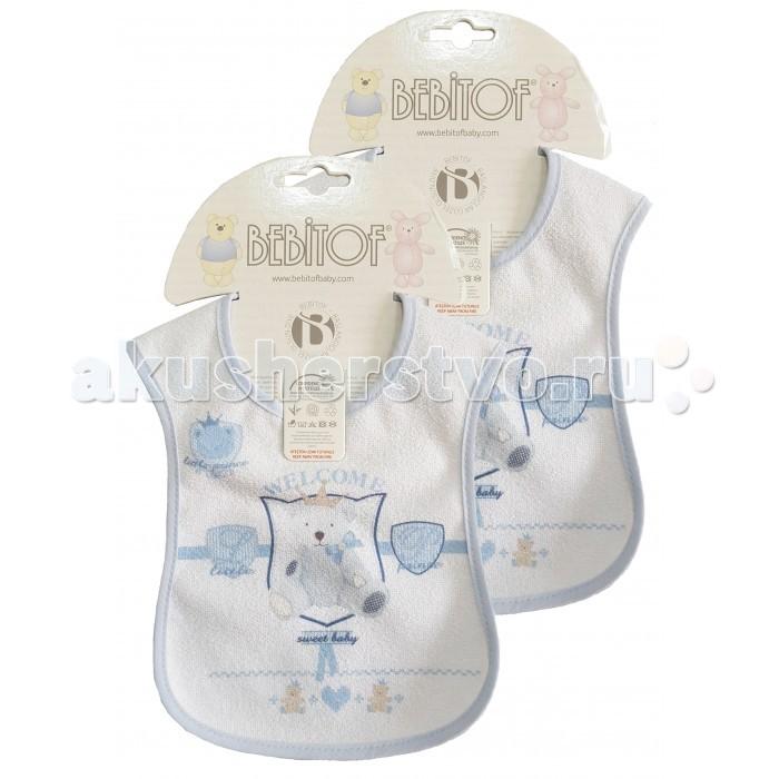 Нагрудники Bebitof Baby Набор слюнявчиков 2 шт. BBTF-023 набор слюнявчиков пома на завяках 7 шт