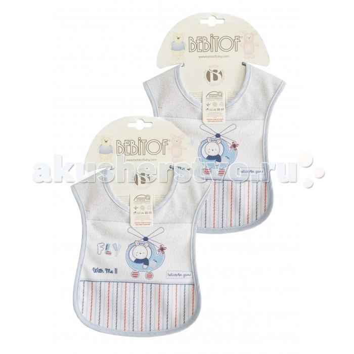 Нагрудники Bebitof Baby Набор слюнявчиков 2 шт. BBTF-024 набор слюнявчиков пома на завяках 7 шт