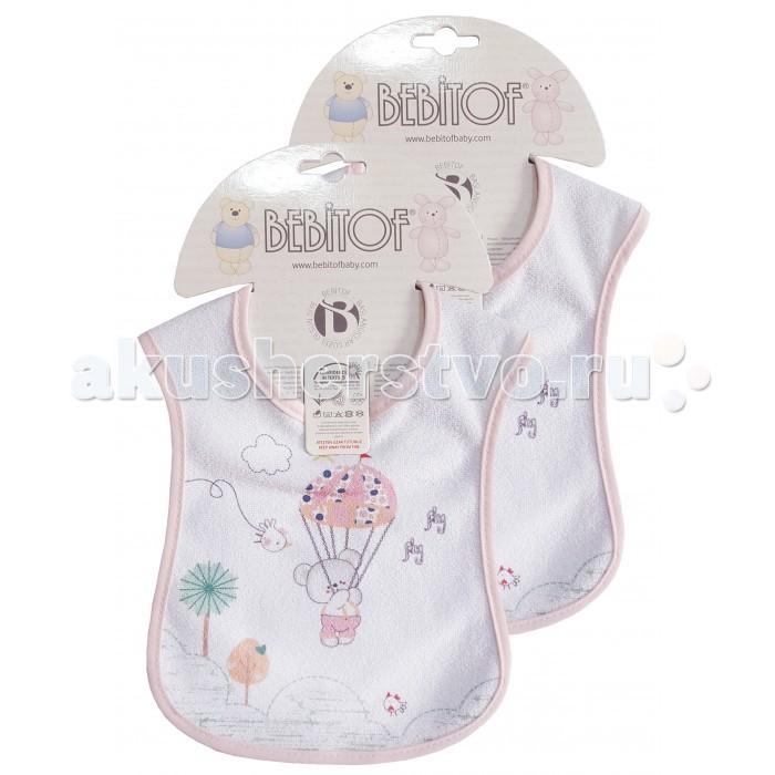 Нагрудники Bebitof Baby Набор слюнявчиков 2 шт. BBTF-028 набор слюнявчиков пома на завяках 3 шт