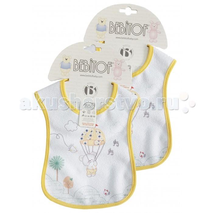 Нагрудники Bebitof Baby Набор слюнявчиков 2 шт. BBTF-028