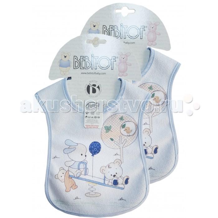 Нагрудники Bebitof Baby Набор слюнявчиков 2 шт. BBTF-029 набор слюнявчиков пома на завяках 3 шт