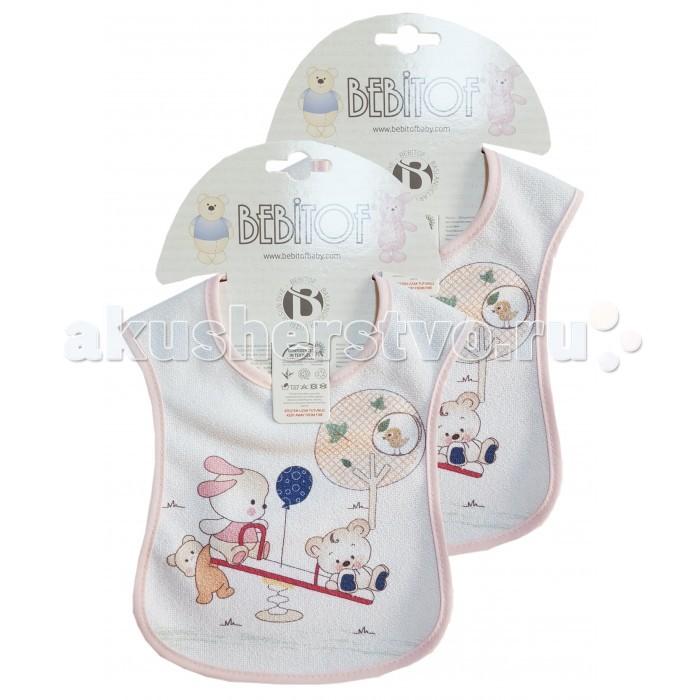 Нагрудники Bebitof Baby Набор слюнявчиков 2 шт. BBTF-029