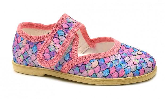 Купить Домашняя обувь, Бегура Тапочки домашние 202.02