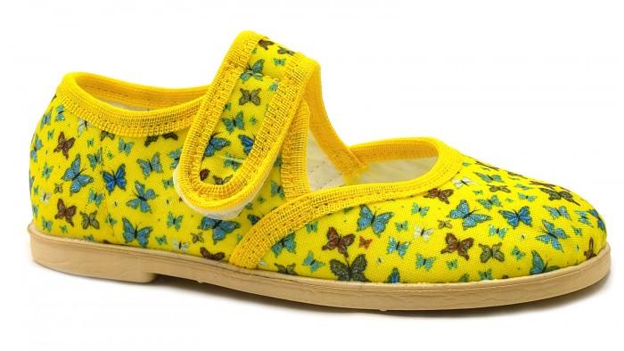 Купить Домашняя обувь, Бегура Тапочки домашние 202.16