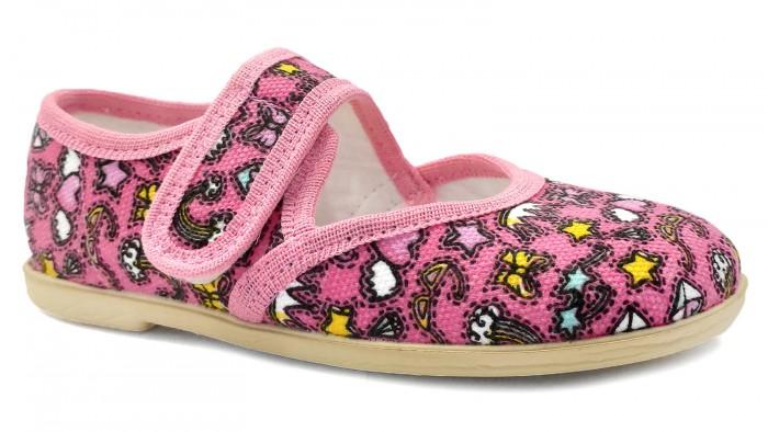 Купить Домашняя обувь, Бегура Тапочки домашние 202.47