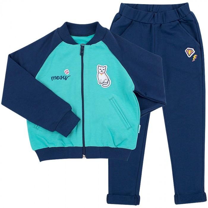Bembi Спортивный костюм для девочки КС569