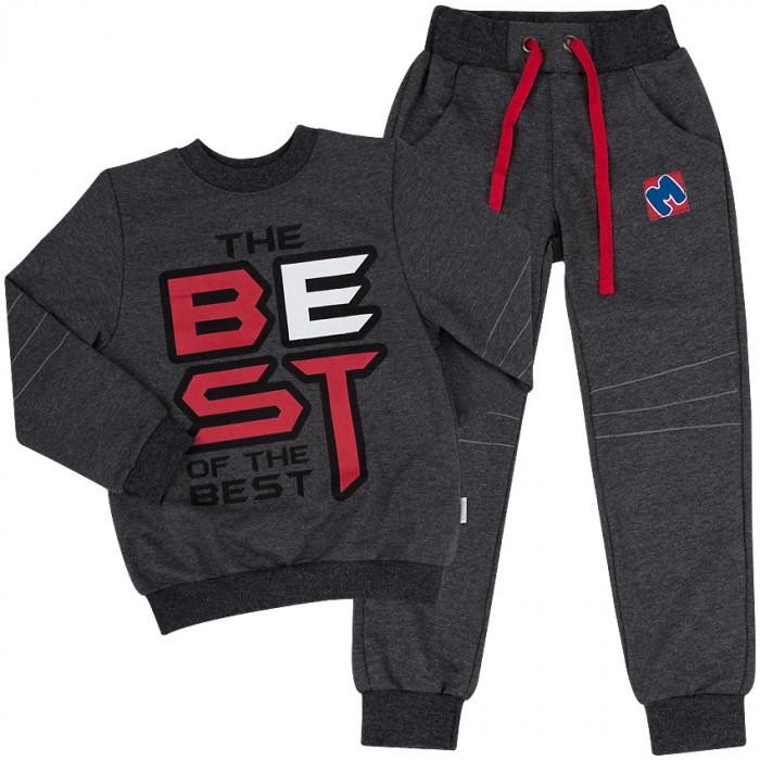 Bembi Спортивный костюм для мальчика КС578