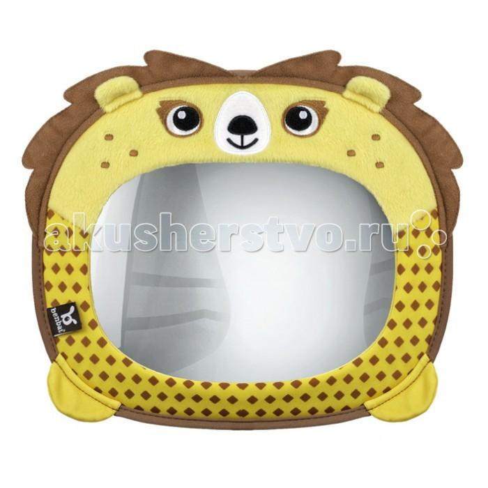Детские автокресла , Аксессуары для автомобиля BenBat Зеркало для контроля за ребенком Travel Friends арт: 346490 -  Аксессуары для автомобиля