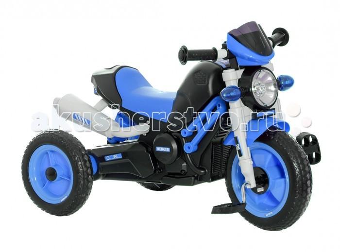 Berger Веломобиль XG6333Веломобиль XG6333Велосипед трехколесный Berger XG6333  Мальчишки будут в восторге от предложения - прокатиться на ярком мотоцикле, ведь именно этот вид транспорта напоминает 3-х колесный велосипед. Крохе останется лишь крутить педали и управлять своим новым средством передвижения.  Особенности: Эта модель детского велосипеда привлечет внимание малышей своим стильным дизайном, напоминающим настоящий мотоцикл, и ярким синим цветом рамы. Корпус изделия выполнен из облегченного прочного пластика и имеет уникальную конструкцию, распределяющую весовые нагрузки на обе оси. Благодаря этому управлять велосипедом намного удобнее, а руль поворачивается легче и повышается манёвренность. Специально для юных мотоциклистов на корпусе изделия предусмотрены реалистичные фары и имитация выхлопной трубы. Управлять велосипедом очень легко, ведь крохе достаточно лишь крутить педали и направлять руль в нужную строну. Разновеликие колеса изделия с красивыми дисками имеют рельефную поверхность для повышенной проходимости, а выполнены они из мягкого прорезиненного пластика, благодаря которому езда становится бесшумной. Удобное сиденье имеет анатомическую форму, поэтому кроха комфортно размещается в нем и не выпадает из него. А за прорезиненные ручки с рельефными узорами и ограничителями ребенку будет очень удобно держаться, причем кисть при этом не будет соскальзывать с них. Велосипед является прекрасным вариантом оптимального соотношения цена и качество, так как выполнен из современных сертифицированных материалов.  Размеры - 55х15, всота руля 53 см, высота сиденья 30 см, сиденье 12х14 см<br>
