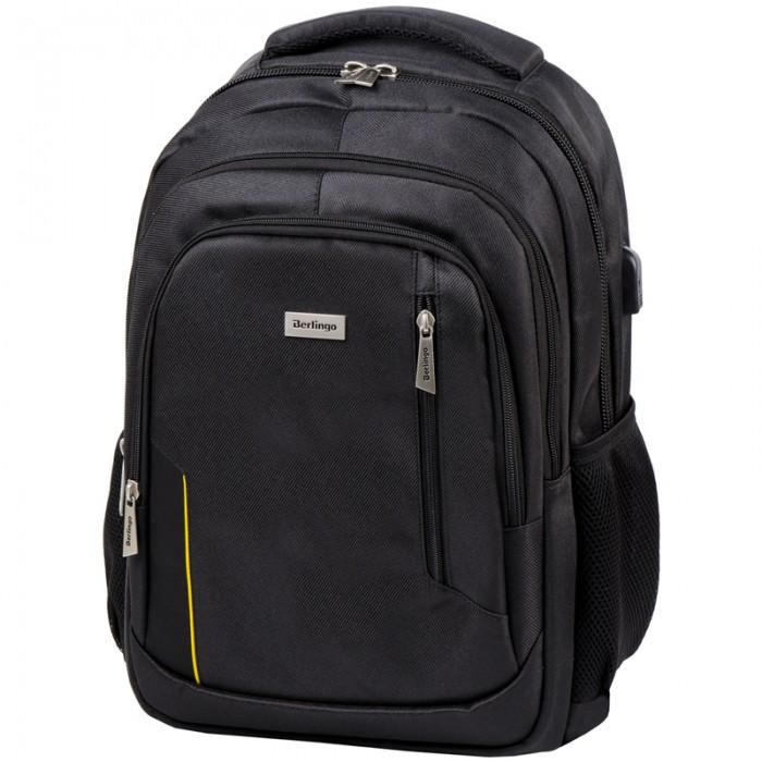 Школьные рюкзаки Berlingo Рюкзак City Comfort 42х29х17 см школьные рюкзаки berlingo рюкзак comfort next level 38х27х18 см