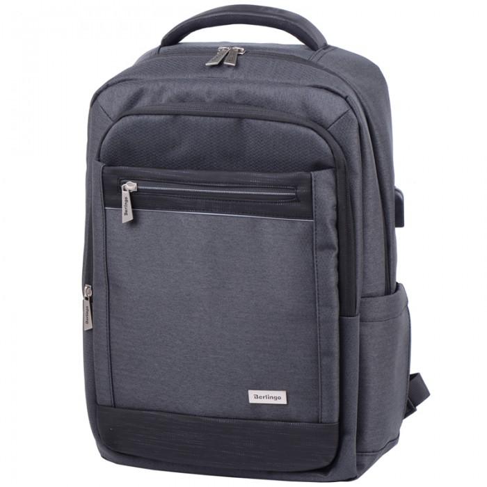 Школьные рюкзаки Berlingo Рюкзак City Modern 44х28х16 см