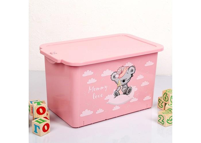 Ящики для игрушек Беросси Контейнер для игрушек Mommy Love 15 л контейнер для детских вещей polly 15л