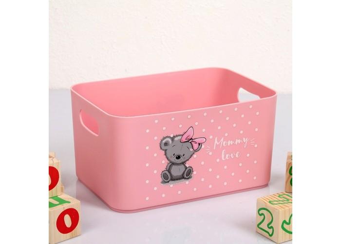 ящики для игрушек Ящики для игрушек Беросси Корзина для детских игрушек Mommy love 2.4 л