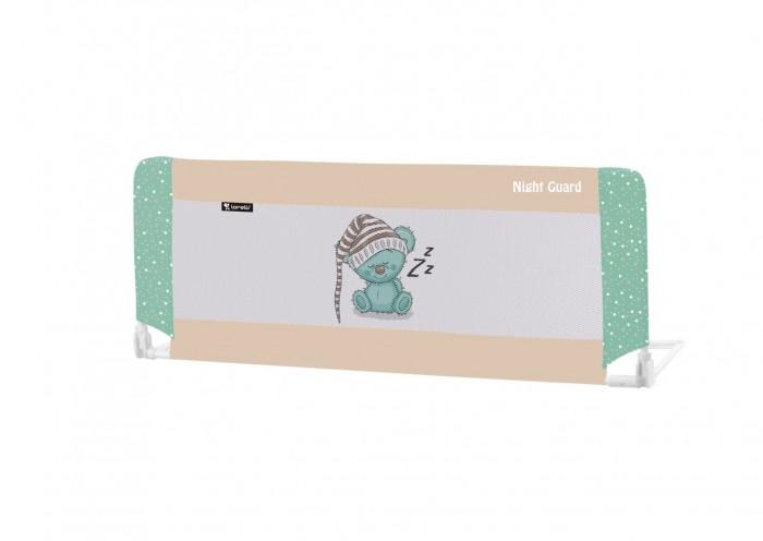 Bertoni (Lorelli) Защитный барьер для кроватки 120 x 40 см