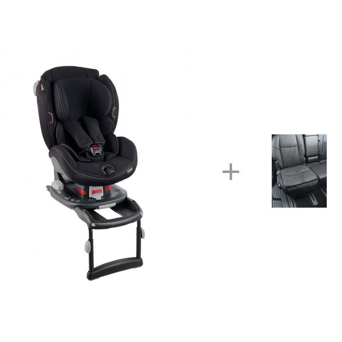 Автокресло BeSafe iZi Comfort X3 Isofix и АвтоБра Чехол под детское кресло малый
