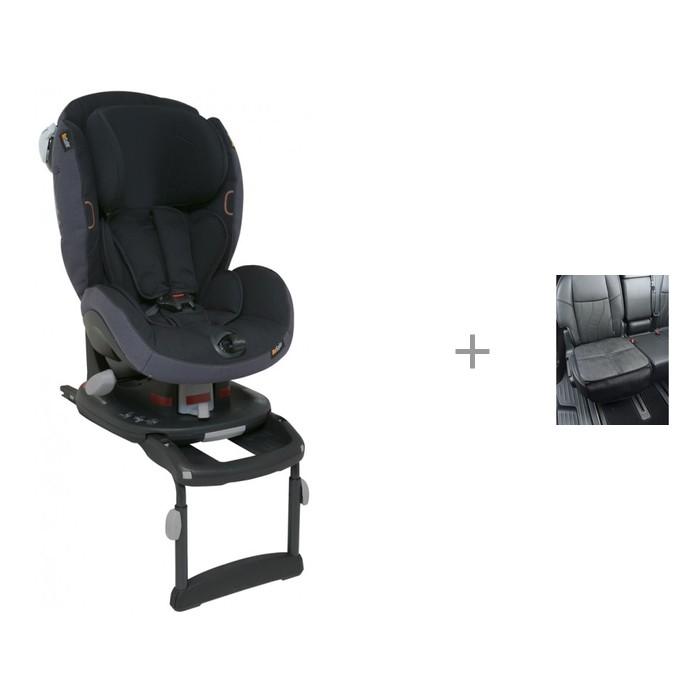 Группа 1 (от 9 до 18 кг) BeSafe iZi Comfort X3 Isofix и АвтоБра Чехол под детское кресло малый группа 1 2 3 от 9 до 36 кг esspero cross sport и чехол под детское кресло малый автобра