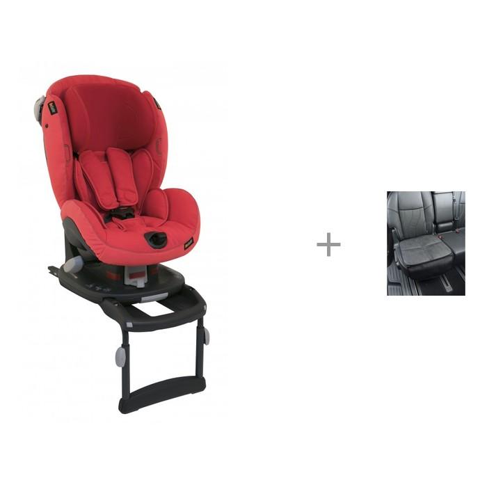 Группа 1 (от 9 до 18 кг) BeSafe iZi Comfort X3 Isofix и АвтоБра Чехол под детское кресло малый группа 1 от 9 до 18 кг besafe izi comfort x3 c зеркалом besafe baby mirror для контроля за ребенком