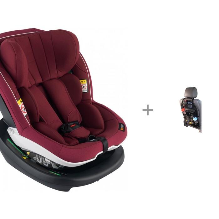 Автокресло BeSafe iZi Modular i-Size и Diono Чехол для спинки переднего автомобильного сиденья Stow'n Go фото