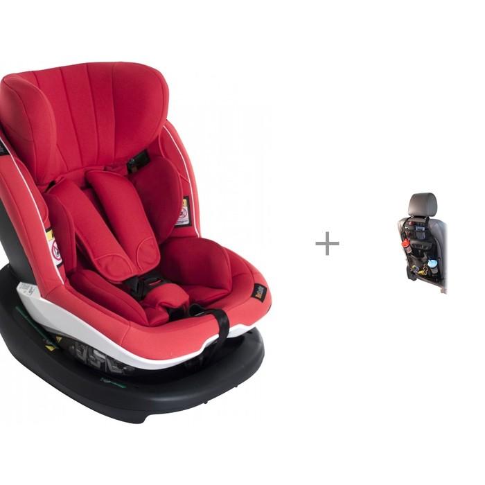 Картинка для Группа 0-1 (от 0 до 18 кг) BeSafe iZi Modular i-Size и Diono Чехол для спинки переднего автомобильного сиденья Stow'n Go