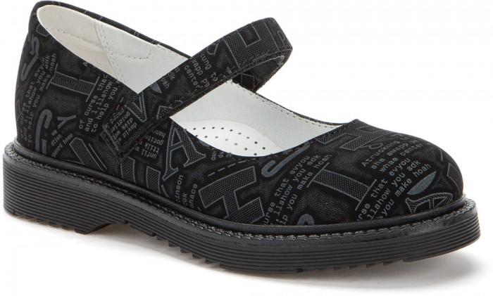 Туфли для девочки 918303/05-03 Betsy 1194781