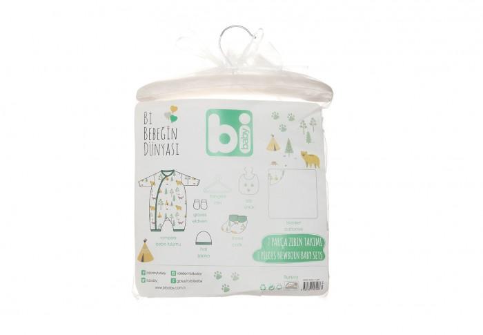 Bibaby Комплект для мальчика 7 предметов 63074