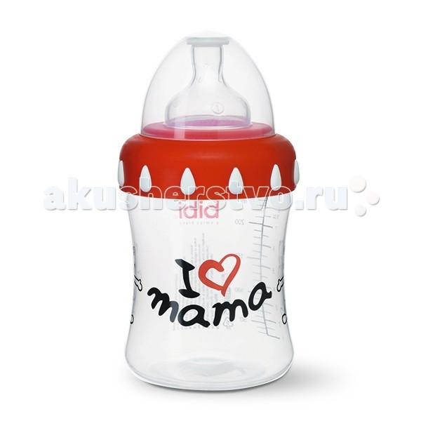 Бутылочка Bibi Mama/Papa комфорт с широким горлышком силикон с 1 мес. 250 мл