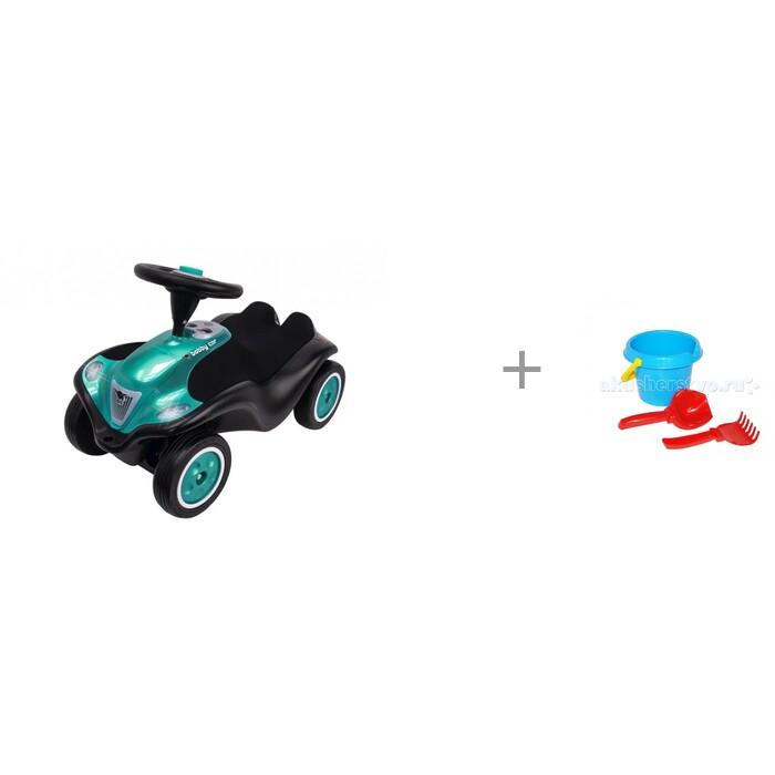 Каталки BIG Машинка Bobby Car Next и сигнал на руль со светом и звуком для каталок big машинка big bobby car racer