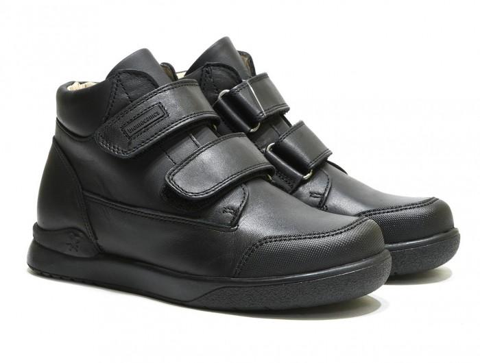 Ботинки Biomecanics Ботинки для мальчика 161128A