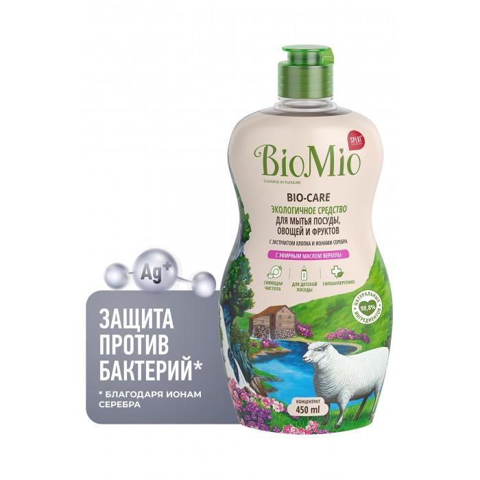 Детские моющие средства BioMio Средство для мытья посуды, овощей и фруктов с эфирным маслом 450 мл средство для мытья посуды orange oil fresh с апельсиновым маслом 500 мл