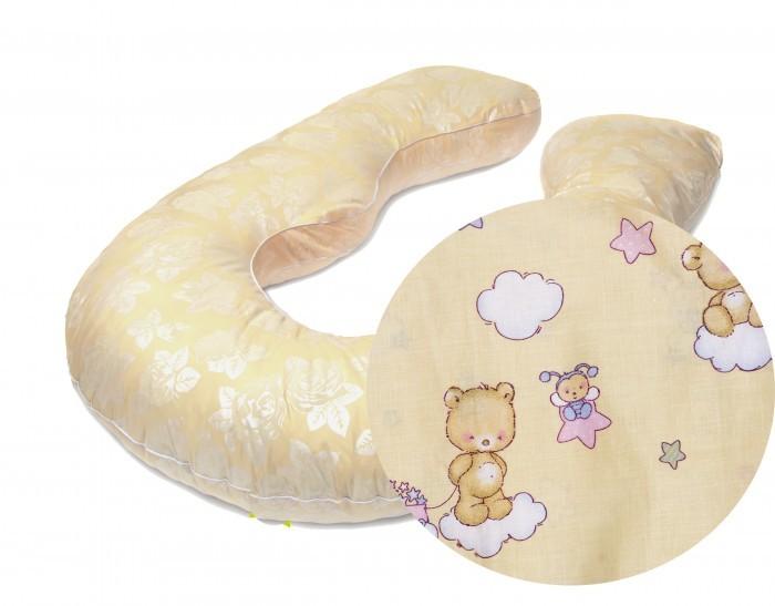Наволочки БиоСон Наволочка для подушки U 340х35 Premium (бязь голд)