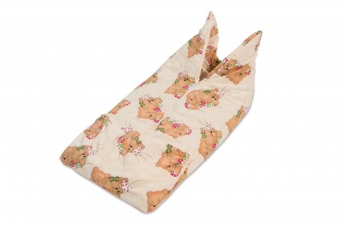 Детская одежда , Демисезонные конверты БиоСон Конверт-одеяло с карманом арт: 292678 -  Демисезонные конверты