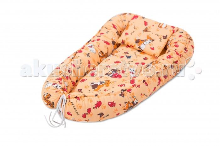 Постельные принадлежности , Позиционеры для сна БиоСон Кокон-гнездо для новорожденных арт: 292660 -  Позиционеры для сна