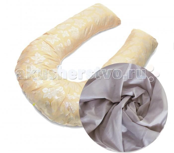 Подушки для беременных БиоСон Наволочка для подушки Maxi 400