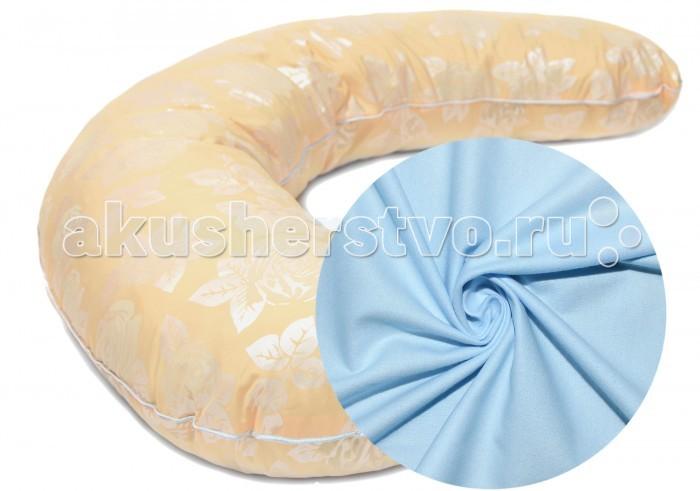 Купить Наволочки, БиоСон Наволочка для подушки С 190х35 (сатин)