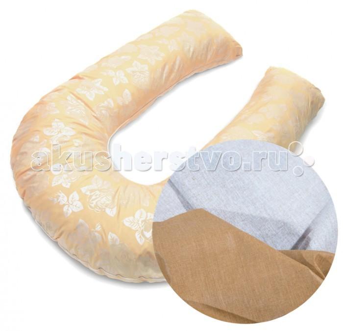 наволочки биосон наволочка для подушки рогалик 340х35 Наволочки БиоСон Наволочка для подушки U 340х35