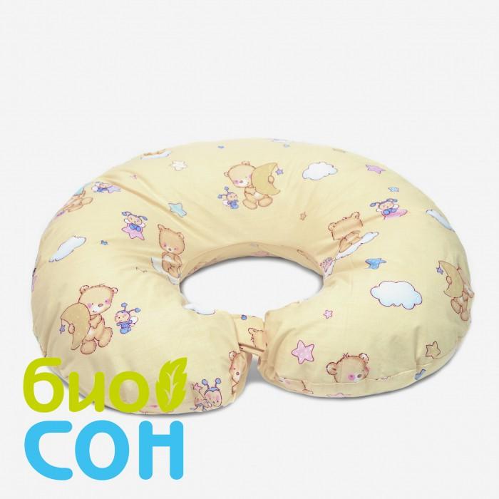 Подушки для беременных БиоСон Подушка для кормления BabyJoy подушка для кормления