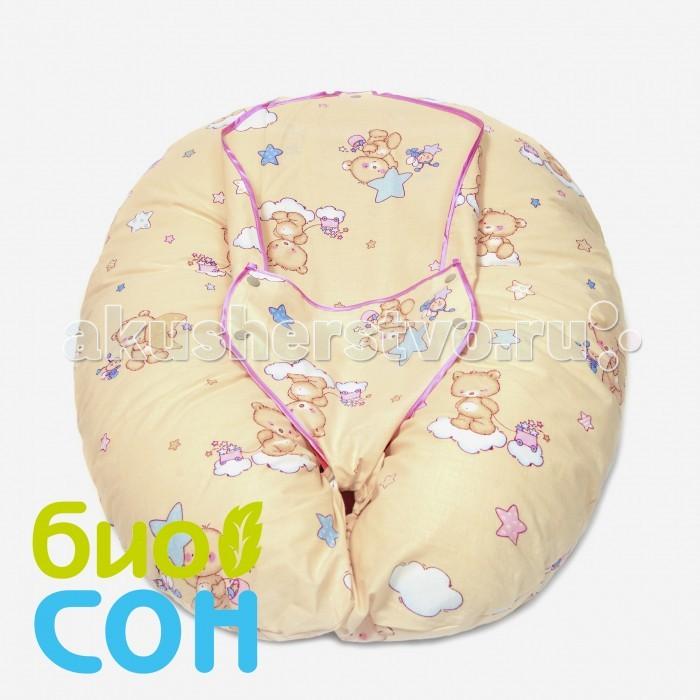 БиоСон Подушка для кормления новорожденных Babymoov