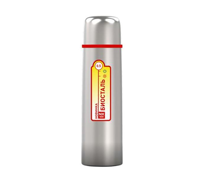 Термосы Biostal 0,5 л NX-500