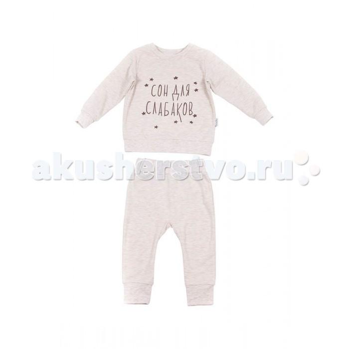Детская одежда , Пижамы и ночные сорочки Bodo Комплект детский 11-70U арт: 480256 -  Пижамы и ночные сорочки