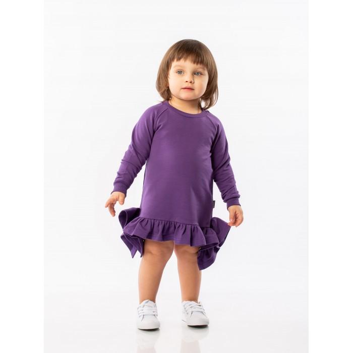 Bodo Платье для девочки 18-45D